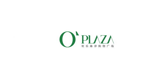 欢乐海岸logo_欢乐海岸购物中心 o\'plaza