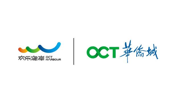 欢乐海岸logo_欢乐海岸 oct harbour